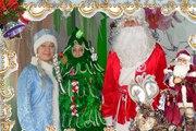 Дед Мороз и Снегурочка спешат в гости к Вашим детишкам!!!Харьков