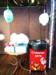 Аренда аппарата для изготовления сладкой ваты