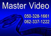 Производство видео и полиграфической продукции