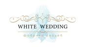 Свадебное агентство,  организация свадеб и выездных церемоний.