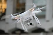 Трансляции с дронов. Онлайн трансляции