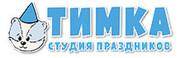 Аниматоры для подростков в Днепре и области